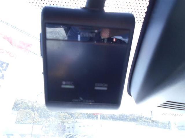 S FF車 TCナビ バックモニター フルセグTV(16枚目)