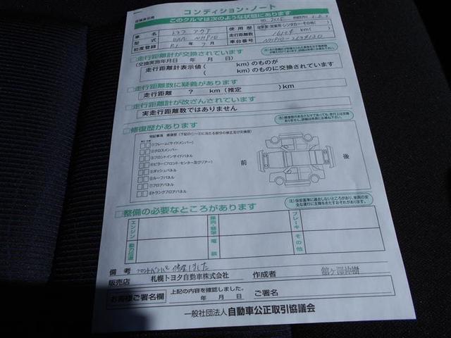S FF車 TCナビ バックモニター フルセグTV(35枚目)