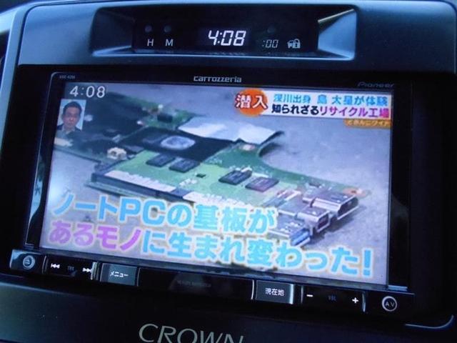 アスリートi-Four メモリーナビ バックモニター フルセグTV LEDヘットライト(13枚目)