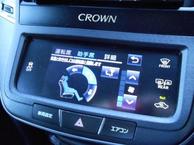アスリートi-Four メモリーナビ バックモニター フルセグTV LEDヘットライト(22枚目)