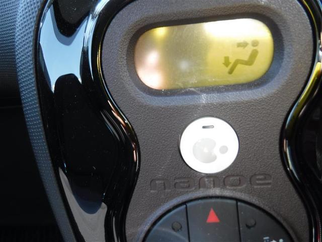1.5G 4WD(13枚目)
