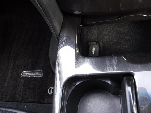 ロイヤルサルーン Four 4WD(17枚目)