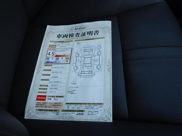 ロイヤルサルーン Four 4WD(18枚目)