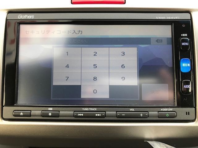 ナビゲーションシステム☆彡
