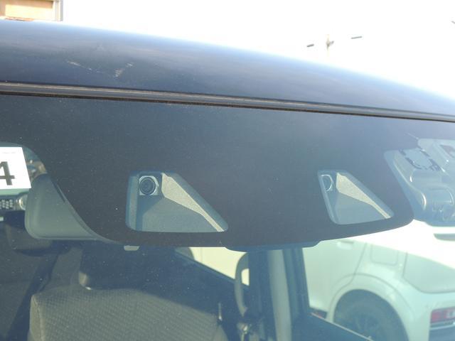 デュアルカメラブレーキサポートは歩行者も検知(あらゆる状況で作動するとは限りませんので、機能を過信せず安全運転をお願い致します)【65歳以上の方】サポカー補助金4万円対象車です。