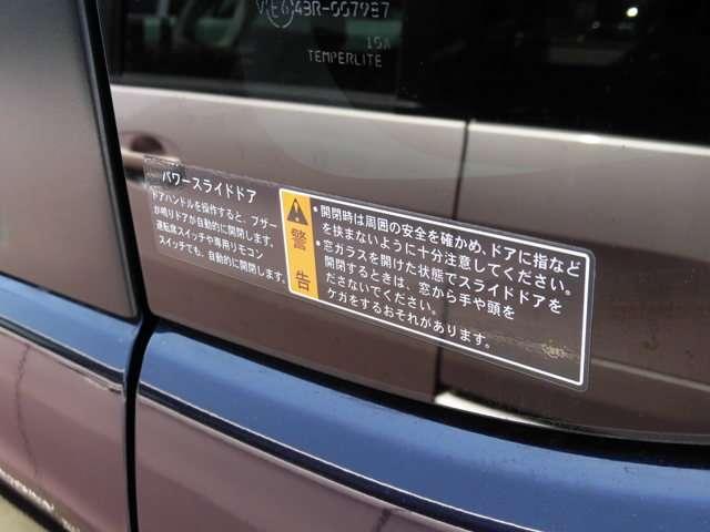 メーカーオプションの右側パワースライド装着車なので、後席両側パワースライドです。