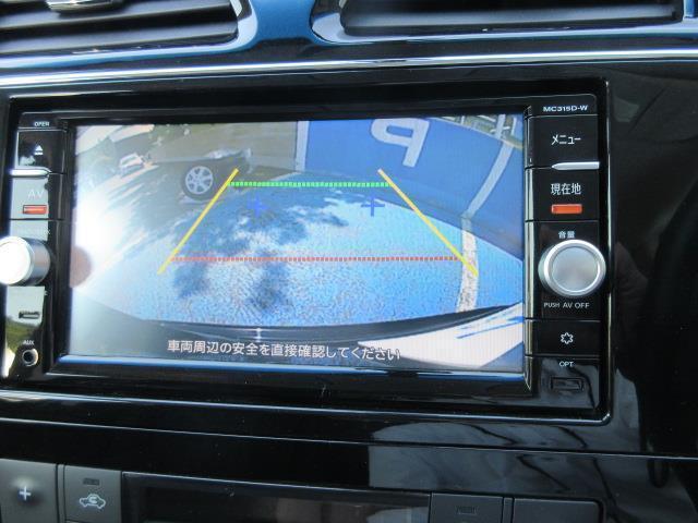 ハイウェイスター Vセレクション+セーフティ 4WD フルセグ メモリーナビ DVD再生 ミュージックプレイヤー接続可 後席モニター バックカメラ 衝突被害軽減システム 両側電動スライド LEDヘッドランプ ウオークスルー 乗車定員8人(12枚目)