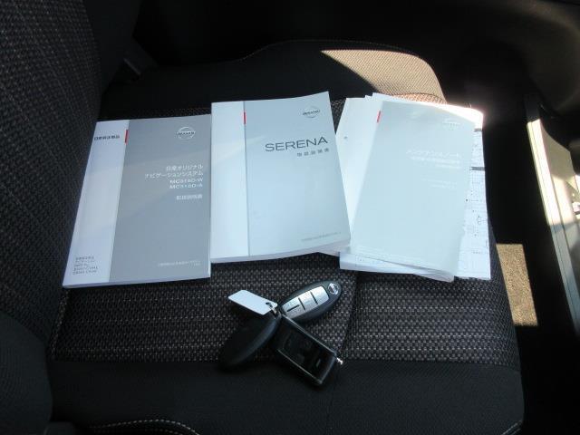 ハイウェイスター Vセレクション+セーフティ 4WD フルセグ メモリーナビ DVD再生 ミュージックプレイヤー接続可 後席モニター バックカメラ 衝突被害軽減システム 両側電動スライド LEDヘッドランプ ウオークスルー 乗車定員8人(20枚目)