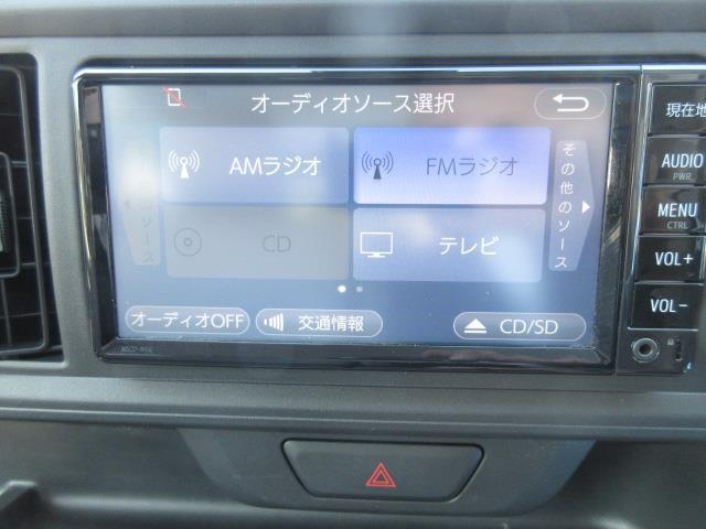X LパッケージS 4WD ワンセグ メモリーナビ バックカメラ 衝突被害軽減システム アイドリングストップ(11枚目)