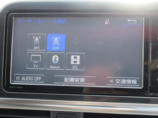 G 4WD フルセグ メモリーナビ DVD再生 ミュージックプレイヤー接続可 バックカメラ ETC ドラレコ 両側電動スライド LEDヘッドランプ 乗車定員6人 3列シート ワンオーナー 記録簿(11枚目)
