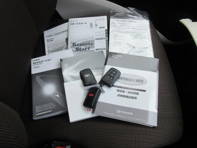 G 4WD フルセグ メモリーナビ DVD再生 ミュージックプレイヤー接続可 バックカメラ ETC ドラレコ 両側電動スライド LEDヘッドランプ 乗車定員6人 3列シート ワンオーナー 記録簿(19枚目)