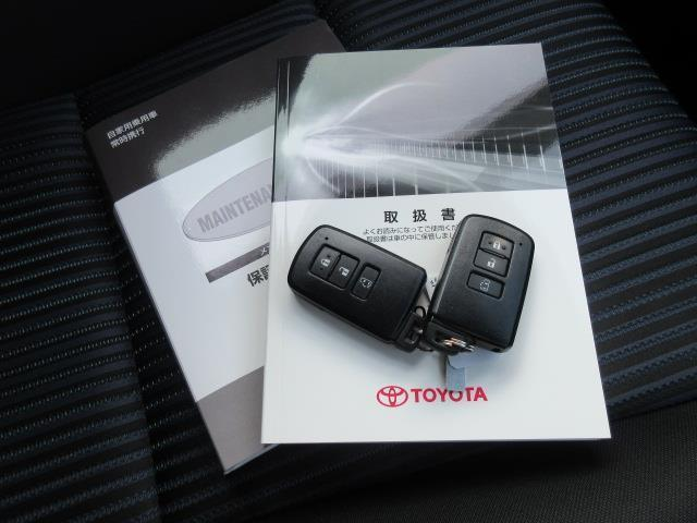 ZS 4WD DVD再生 衝突被害軽減システム 電動スライドドア LEDヘッドランプ ウオークスルー 乗車定員7人 3列シート ワンオーナー アイドリングストップ(21枚目)