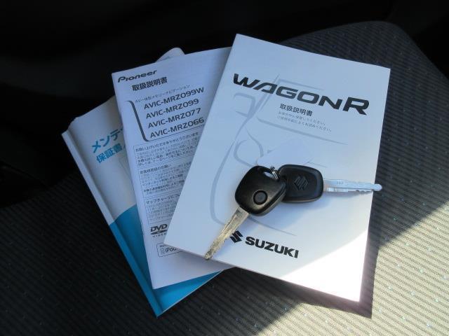 FA 4WD フルセグ メモリーナビ DVD再生 ミュージックプレイヤー接続可 ワンオーナー(20枚目)