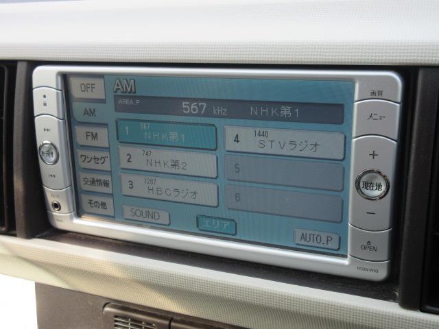 X 4WD ワンセグ メモリーナビ DVD再生 ミュージックプレイヤー接続可(13枚目)