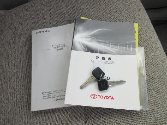 X 4WD ワンセグ メモリーナビ DVD再生 ミュージックプレイヤー接続可(15枚目)