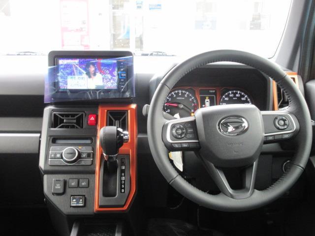 Gターボ サンルーフ 4WD フルセグ メモリーナビ DVD再生 ミュージックプレイヤー接続可 バックカメラ 衝突被害軽減システム ドラレコ LEDヘッドランプ アイドリングストップ(17枚目)
