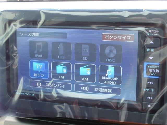 Gターボ サンルーフ 4WD フルセグ メモリーナビ DVD再生 ミュージックプレイヤー接続可 バックカメラ 衝突被害軽減システム ドラレコ LEDヘッドランプ アイドリングストップ(21枚目)