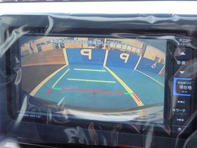 Gターボ サンルーフ 4WD フルセグ メモリーナビ DVD再生 ミュージックプレイヤー接続可 バックカメラ 衝突被害軽減システム ドラレコ LEDヘッドランプ アイドリングストップ(22枚目)