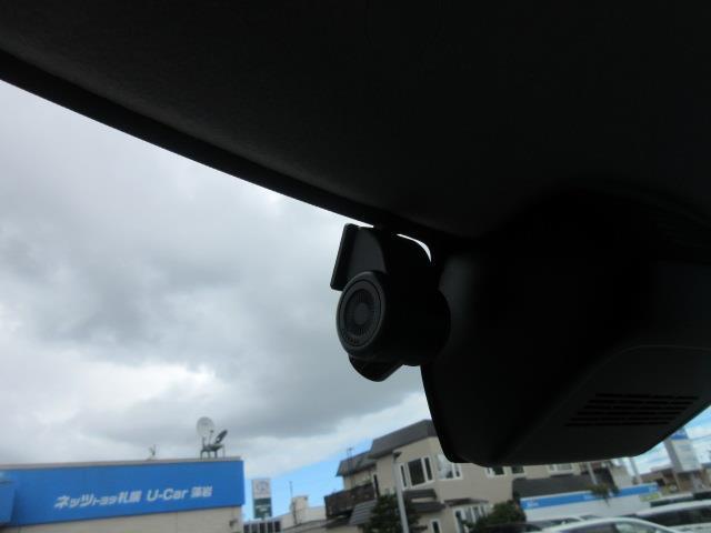 X 4WD フルセグ メモリーナビ DVD再生 バックカメラ 衝突被害軽減システム ドラレコ 電動スライドドア LEDヘッドランプ アイドリングストップ(18枚目)