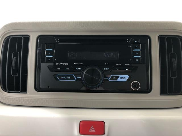 X SAIII 4WD CD(9枚目)