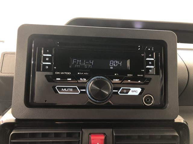 カスタムX 4WD CD(9枚目)