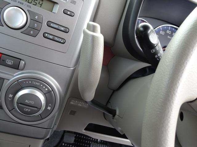 「ダイハツ」「ムーヴコンテ」「コンパクトカー」「北海道」の中古車6