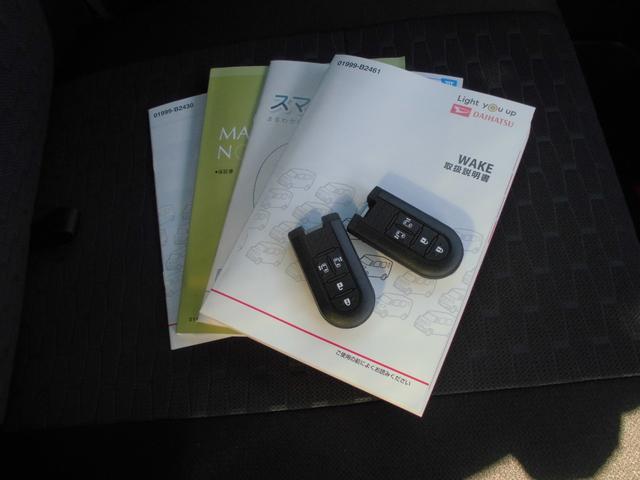 「ダイハツ」「ウェイク」「コンパクトカー」「北海道」の中古車20