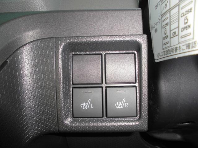 X 4WD CD(24枚目)