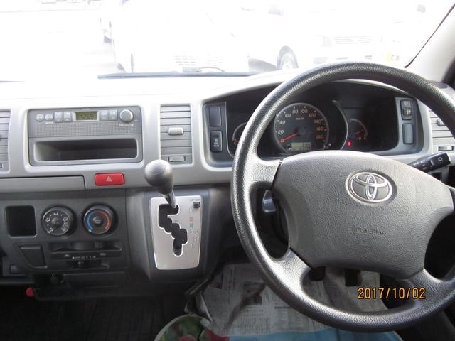 トヨタ ハイエースバン ロングDX