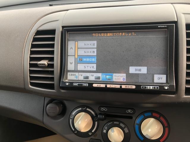 14S FOURコレットシャープ 4WD ナビTV スマートキー 走行6.6万キロ(4枚目)