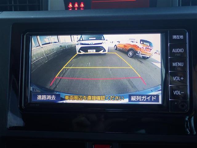 「トヨタ」「タンク」「ミニバン・ワンボックス」「北海道」の中古車13