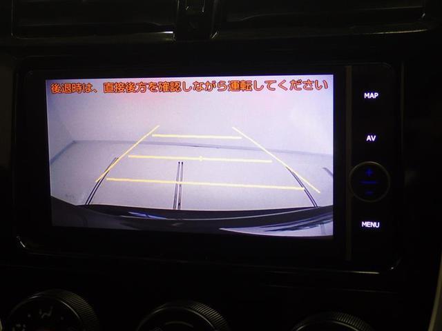 X 4WD バックモニター HDDナビ フルセグTV ETC(13枚目)