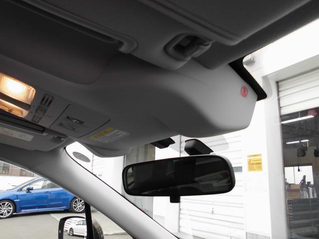 スバル フォレスター 2.0i-L EyeSight Style Modern