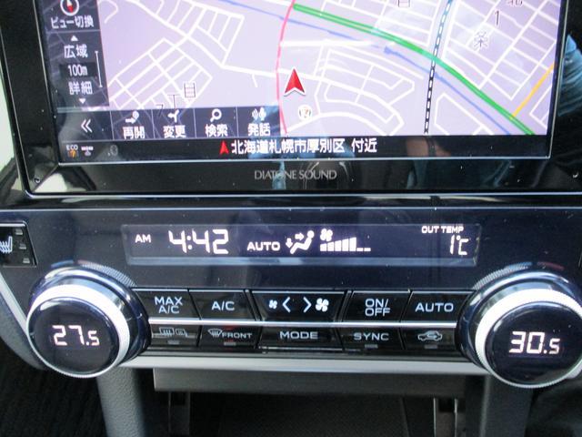 「スバル」「レガシィアウトバック」「SUV・クロカン」「北海道」の中古車17