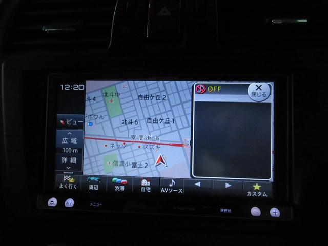 「スバル」「XVハイブリッド」「SUV・クロカン」「北海道」の中古車10