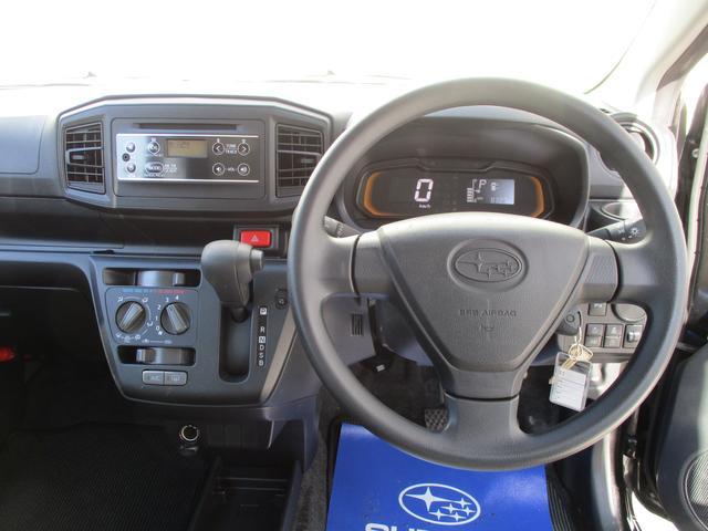 運転席からの視界です、視界もよく運転のしやすい設計となっております是非一度実際にお確かめ下さい!