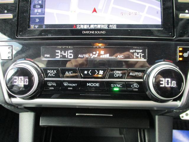 B-SPORT メモリーナビ フルセグTV(28枚目)