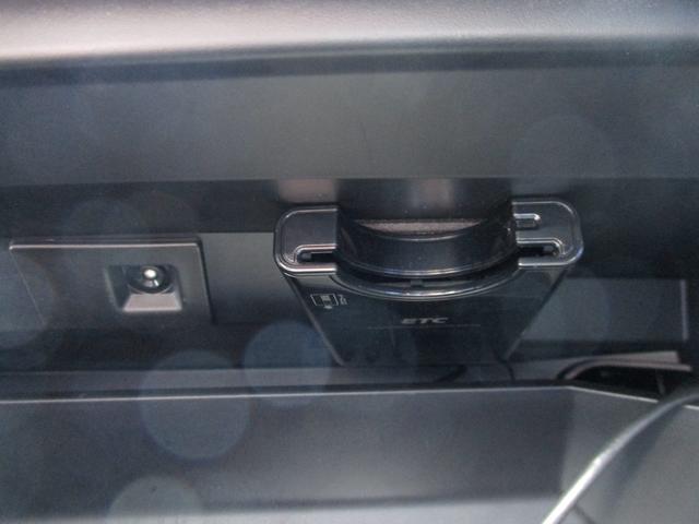 1.6GT EyeSight S-style メモリーナビ(38枚目)
