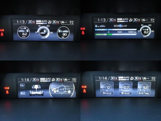 1.6GT EyeSight S-style メモリーナビ(39枚目)