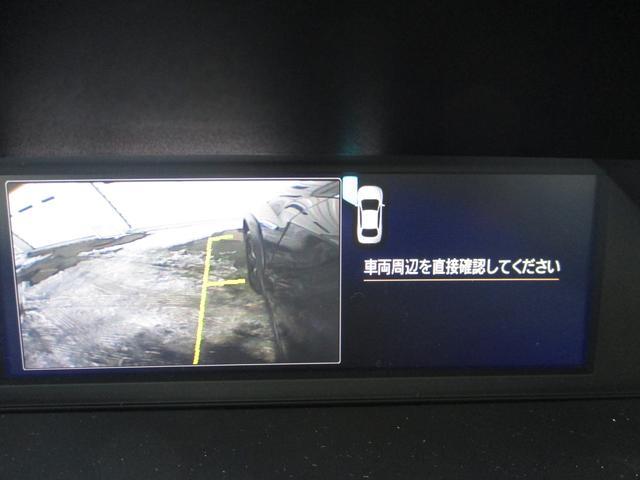 アドバンス SDナビ フルセグTV(16枚目)