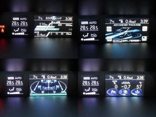 1.6GTアイサイト Sスタイル SDナビ ETC バックカメラ エンジンスターター(21枚目)