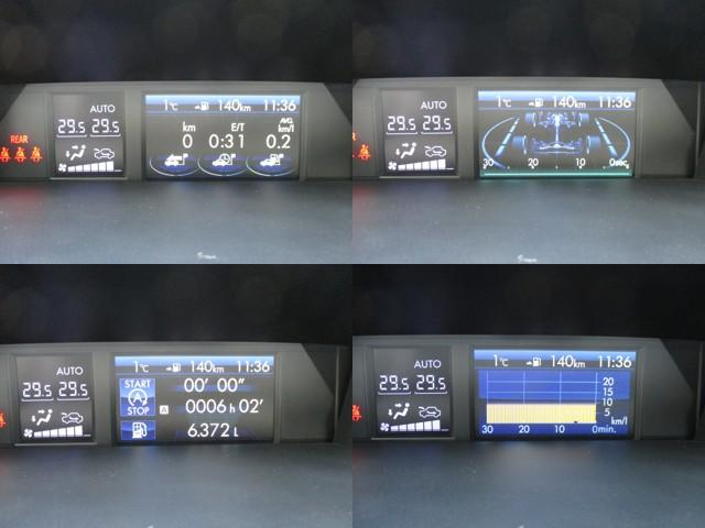 2.0i-L アイサイト SDナビ フルセグTV(21枚目)