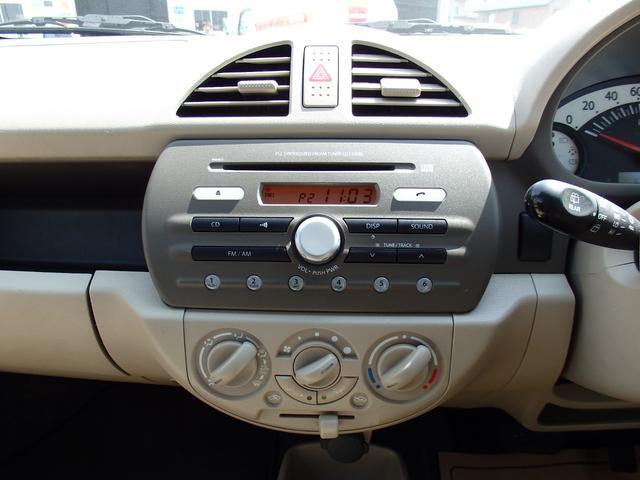 GS4 4WD CVT プッシュスタート ABS(10枚目)