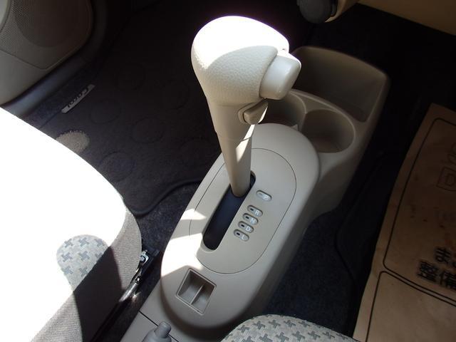 GS4 4WD CVT プッシュスタート ABS(13枚目)