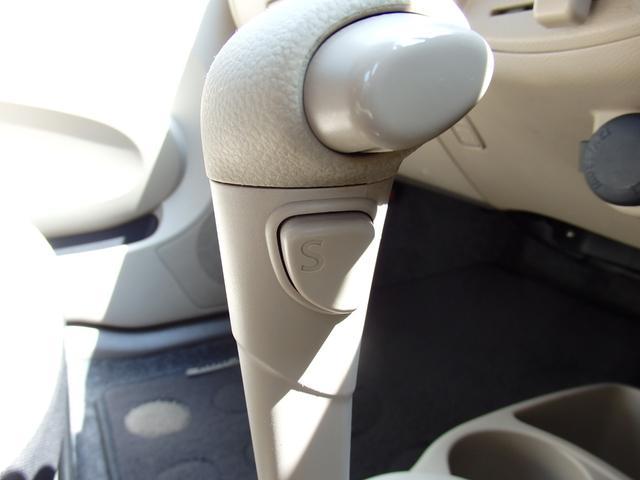 GS4 4WD CVT プッシュスタート ABS(14枚目)