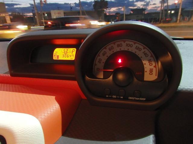「トヨタ」「ポルテ」「ミニバン・ワンボックス」「北海道」の中古車22