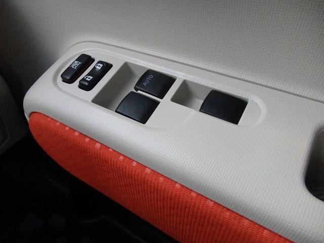 「トヨタ」「ポルテ」「ミニバン・ワンボックス」「北海道」の中古車28