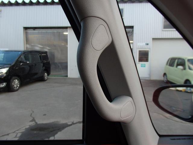「トヨタ」「ポルテ」「ミニバン・ワンボックス」「北海道」の中古車36