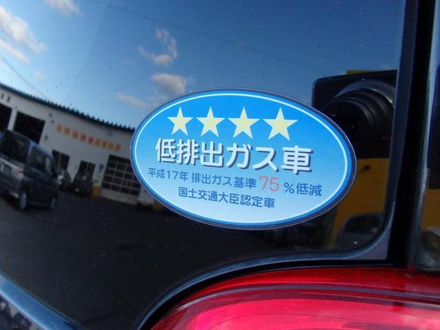 「トヨタ」「ポルテ」「ミニバン・ワンボックス」「北海道」の中古車65