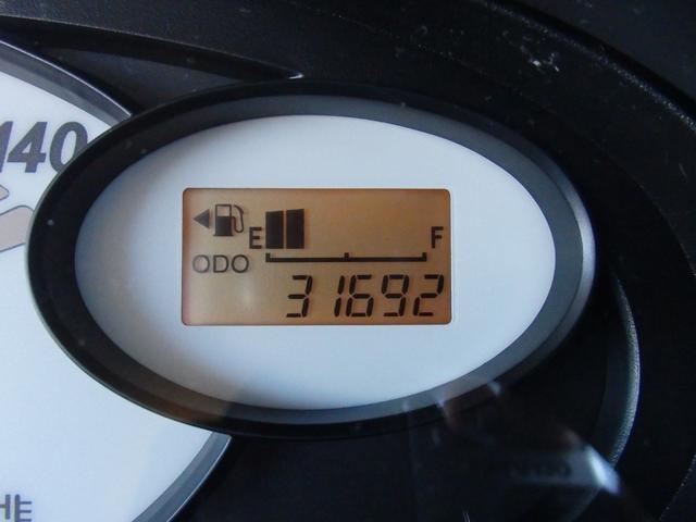 「ダイハツ」「ミラ」「軽自動車」「北海道」の中古車21